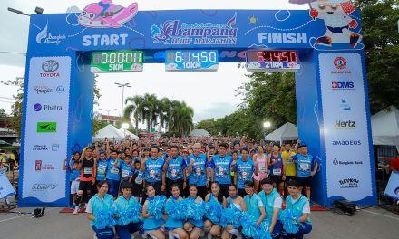 Bangkok Airways Lampang Half Marathon