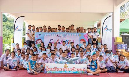 "Bangkok Airways Organizes the ""English Club with Bangkok Airways"" Activity in Sukhothai"