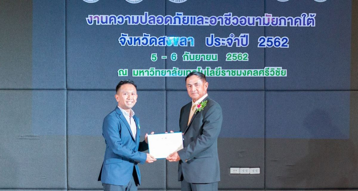 "Bangkok Airways (Phuket Station) receives ""Zero Accident Campaign 2019"" certificate"