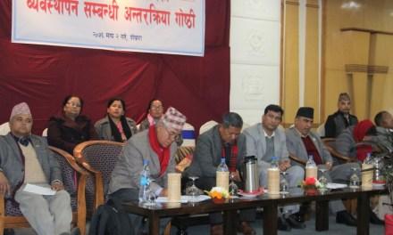 Consultation for future management of Annapurna Conservation Area