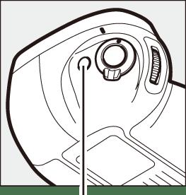 Poignée-alimentation MB-D18 (en option)