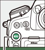 A beállítás menü: a fényképezőgép beállítása