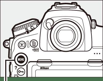 Menu della fotocamera: una panoramica