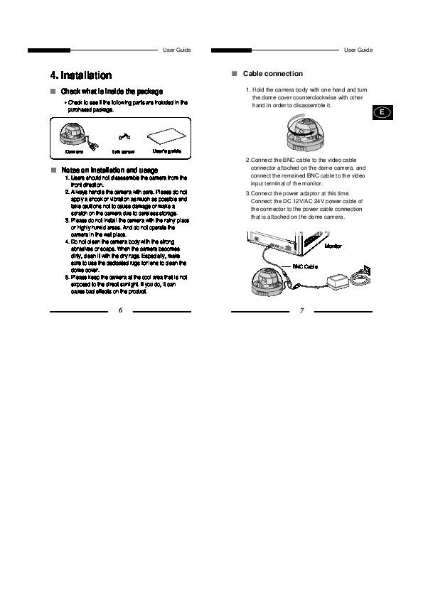 Инструкция, руководство по эксплуатации системы