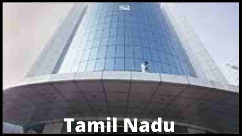 SEBI PACL Refund Registration 2021 Online Application Form Tamil