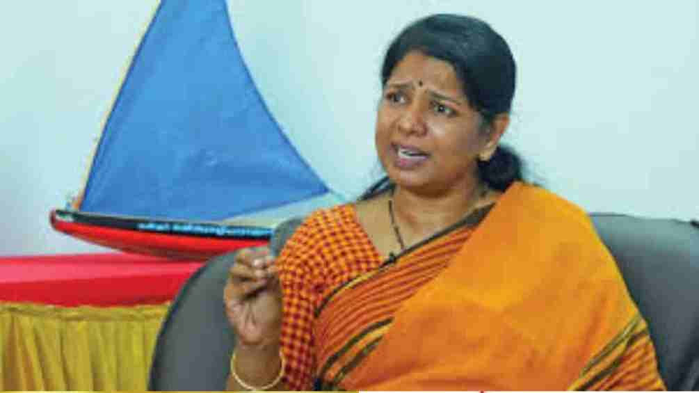 pacl kanimozhi mp news