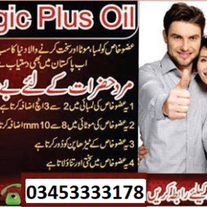 Magic Plus Oil In Pakistan Magic Oil Plus Magic Plu