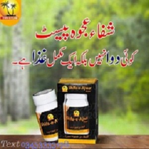 Ajwa khajoor powder benefits dates price paste seed
