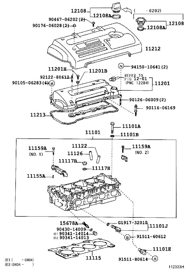 Toyota Celica Filter. Oil control valve; oil control valve