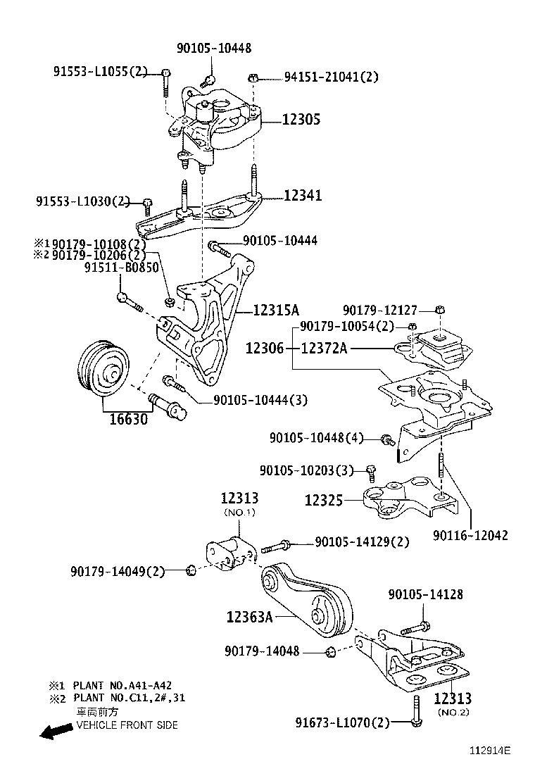 Toyota Prius Engine Mount Bracket. Bracket, Engine