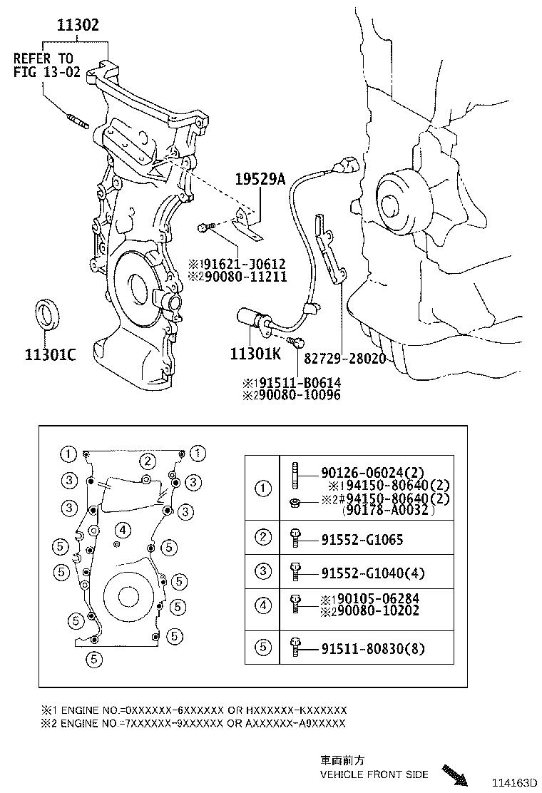 Toyota Camry Engine Crankshaft Seal. Seal, Oil (For Timing