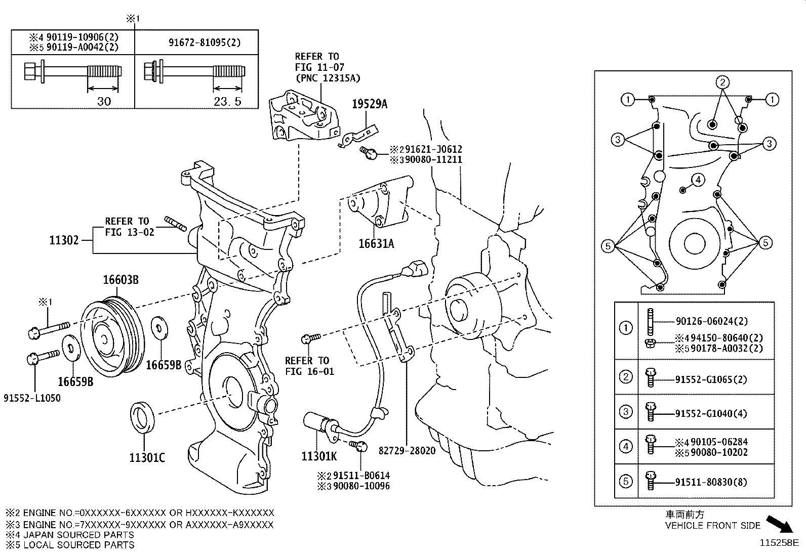 Toyota Corolla Clamp Engine