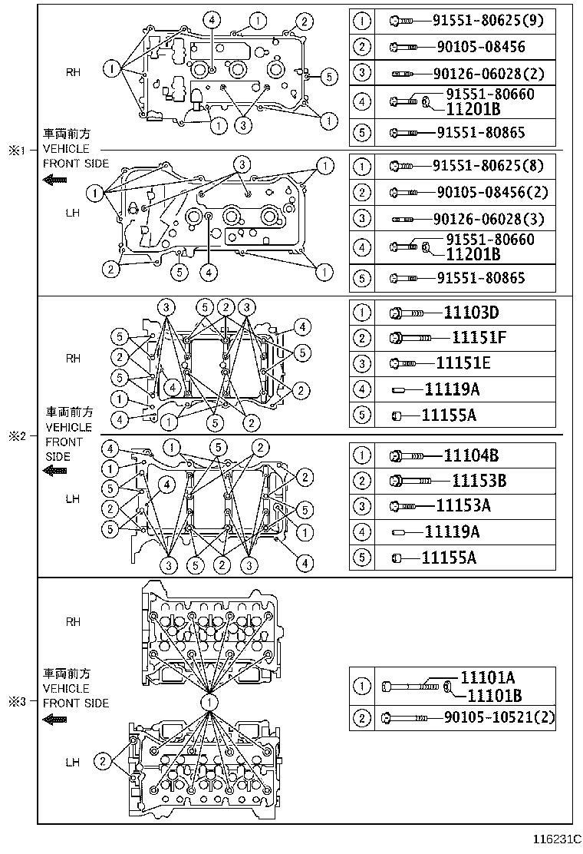 Toyota 4Runner Engine Valve Cover Gasket. Gasket, Cylinder