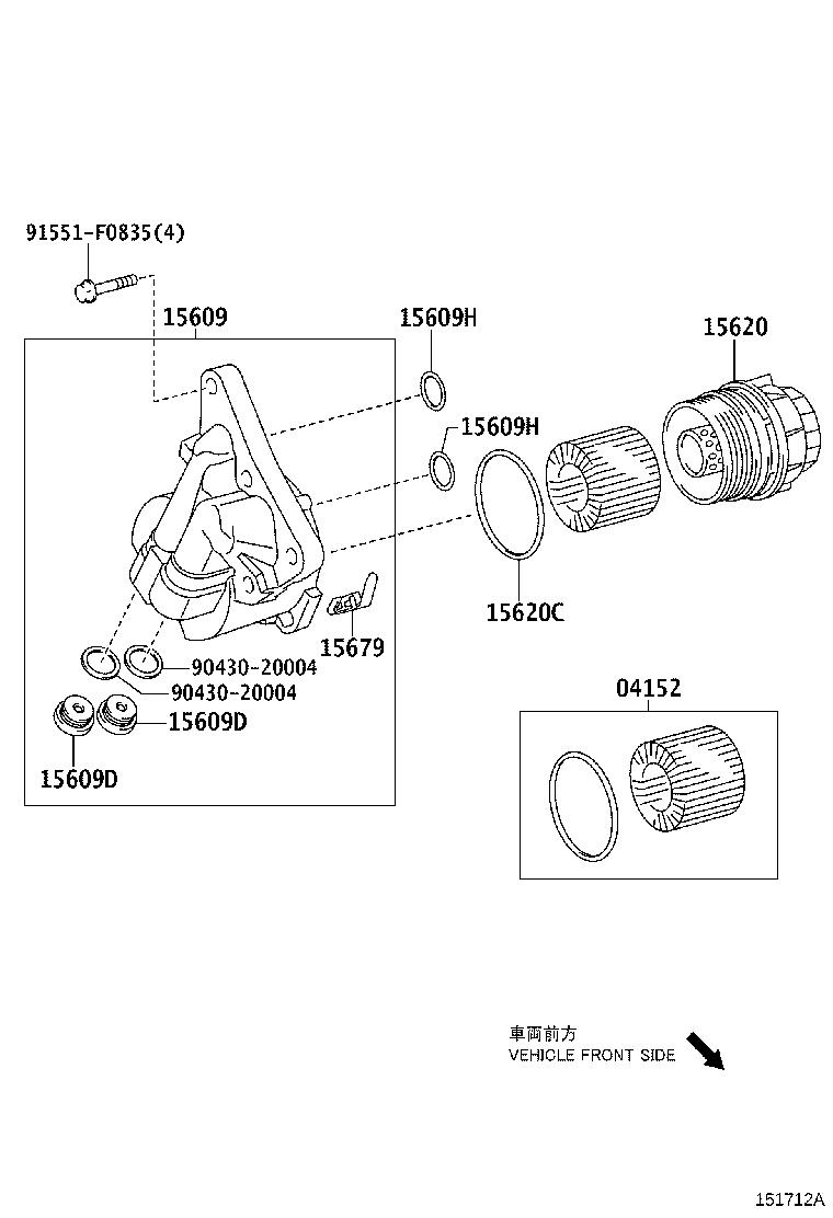Toyota Corolla Bracket sub-assembly, oil filter. Engine