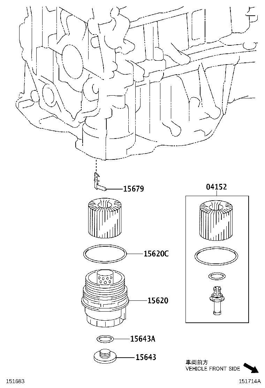 Toyota Sienna Gasket; ring. For oil filter cap; o(for oil