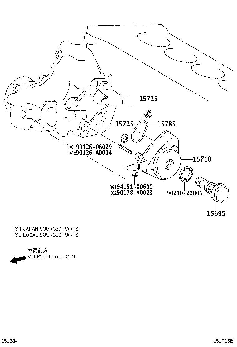 Toyota Sienna Gasket, oil cooler cover. Engine, towing