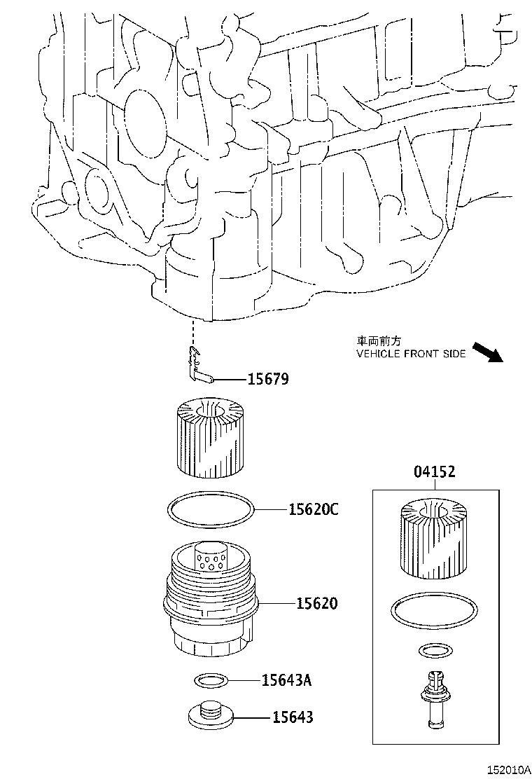 Toyota Avalon Gasket; ring. For oil filter cap; o(for oil