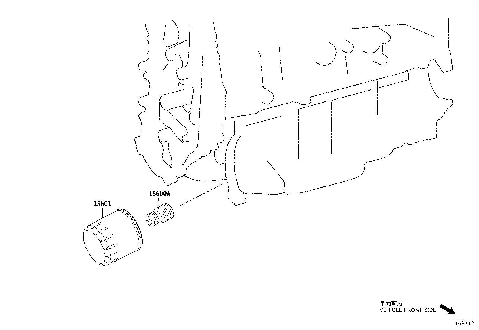 Toyota Corolla Engine Oil Filter Housing Gasket (Rear