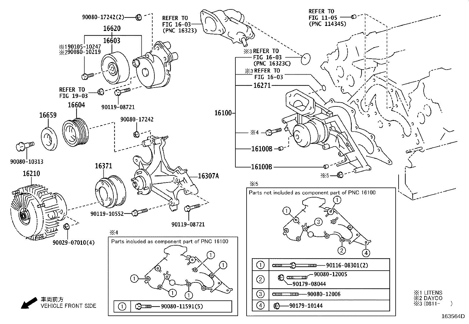 Toyota Tundra Plate Idler Pulley Cover Engine