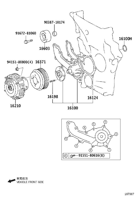 Toyota 4Runner Engine Water Pump Gasket. Gasket for Water