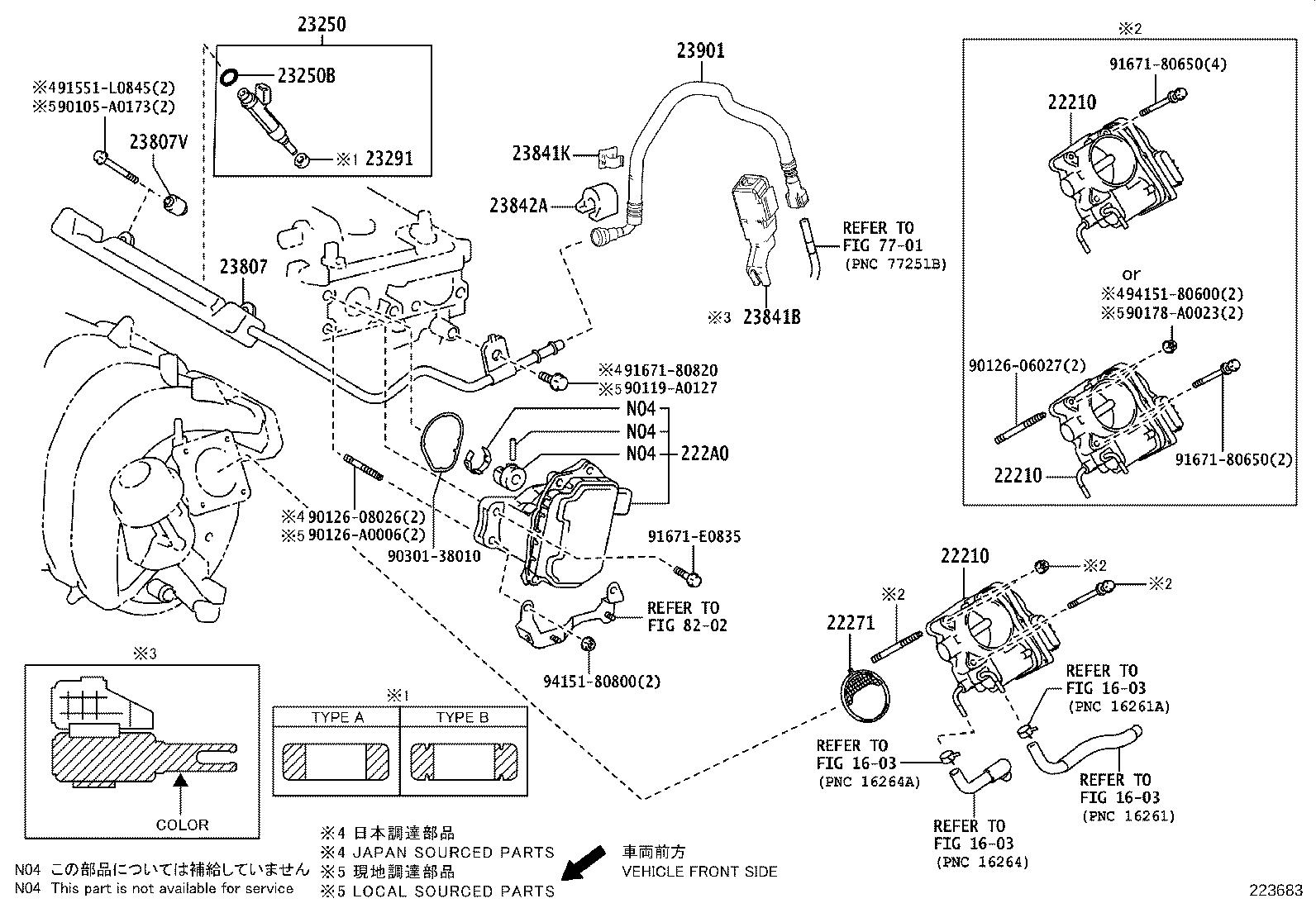 Toyota Corolla Tube sub-assembly, fuel. System, injection
