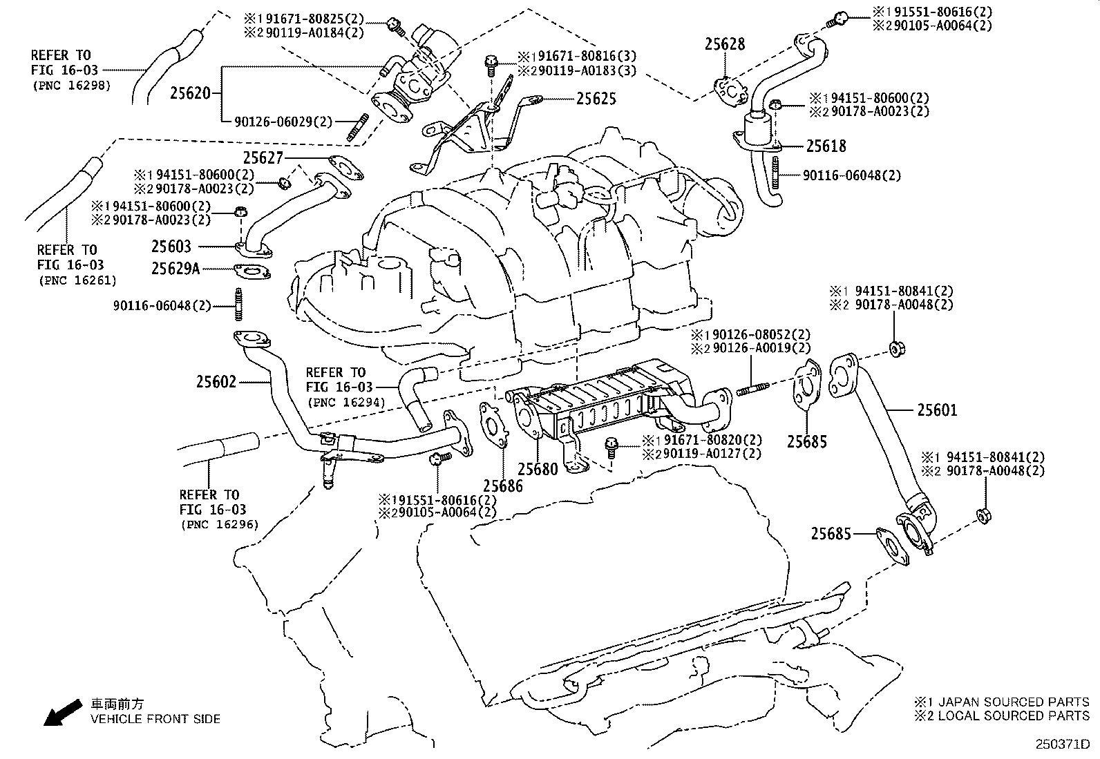 Toyota Tundra Egr valve. System, exhaust, make