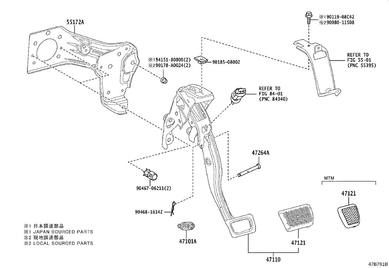 Toyota Corolla Spring(for brake pedal return). Lhd, rhd