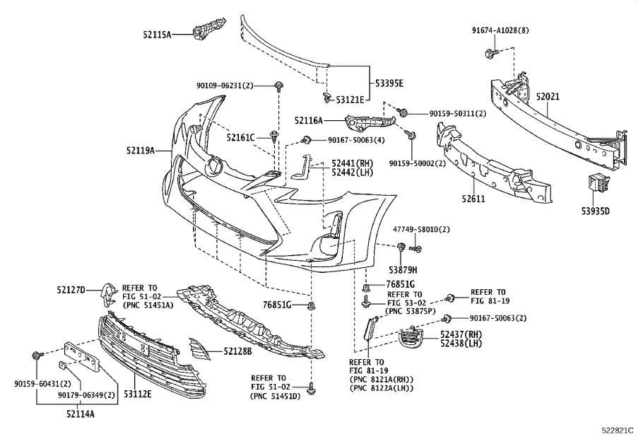 Scion TC Jack Plug Cover (Right, Front). Body, Interior