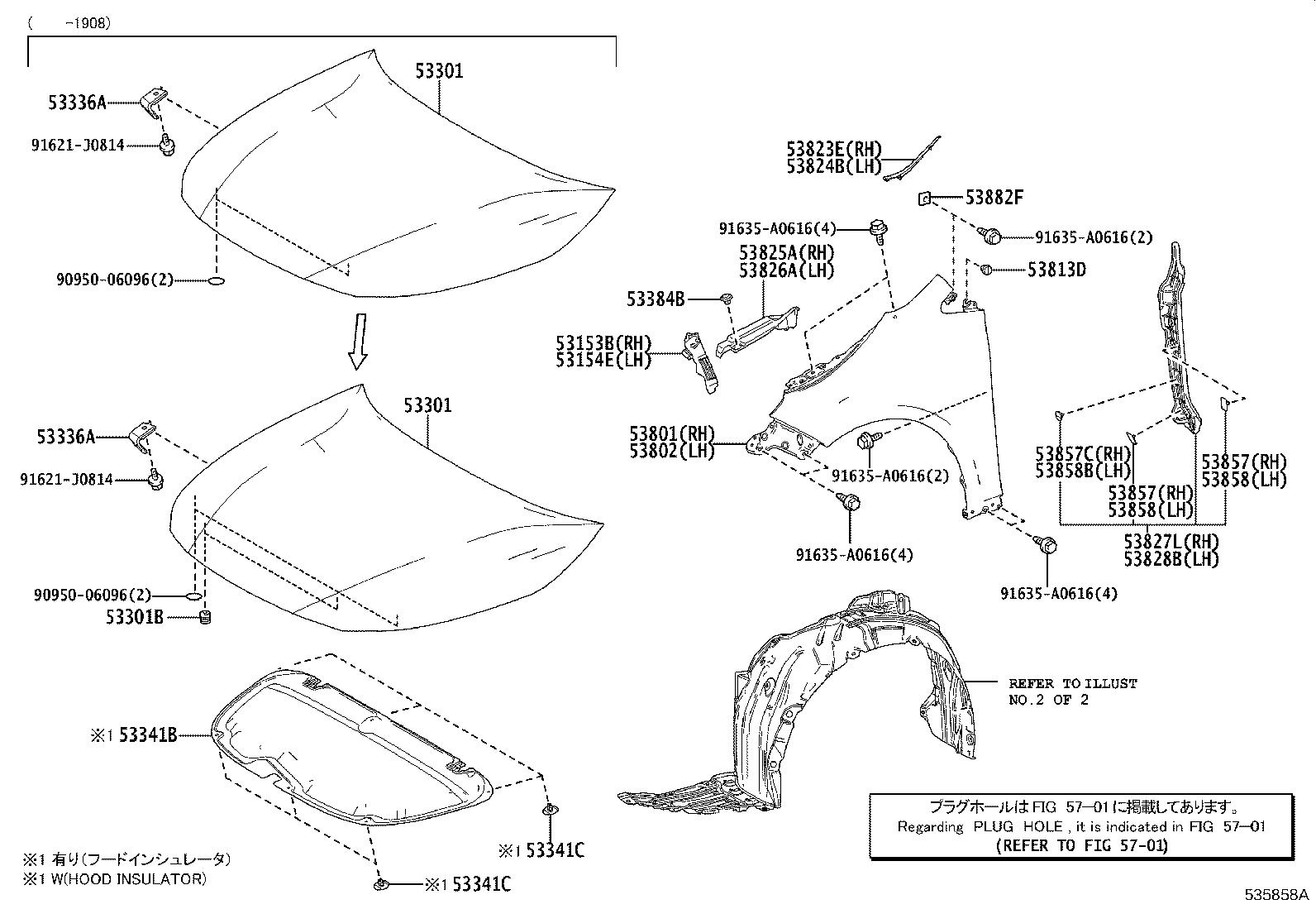 Toyota Corolla Guide, front side air. Interior, hood, body