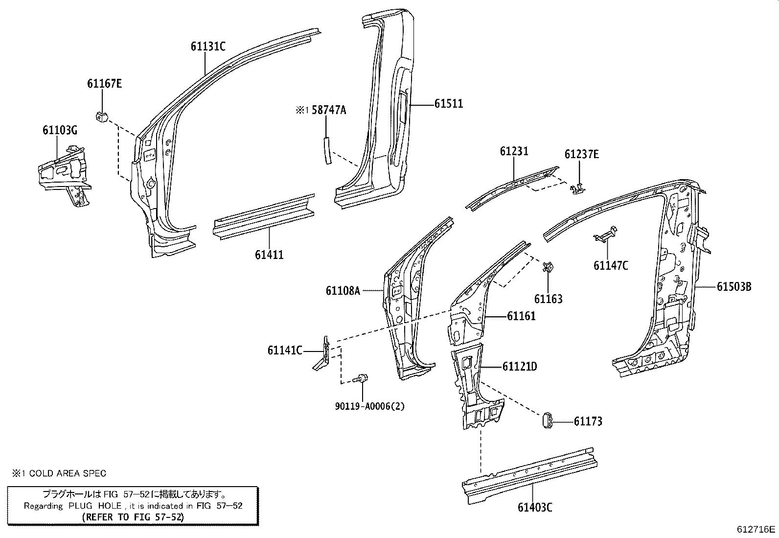 Toyota Tundra Body B Pillar Right Center Htwcf Htwc