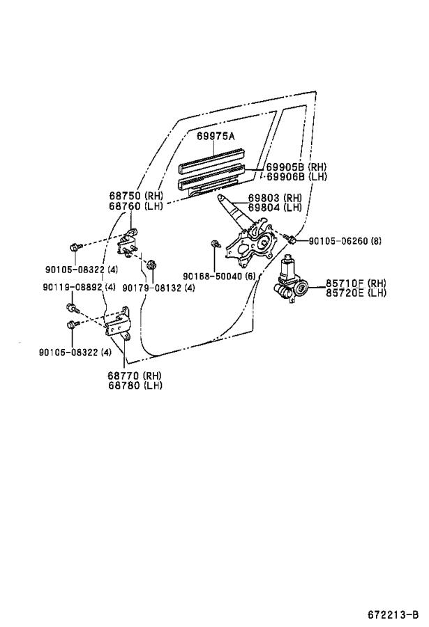 Toyota Highlander Window Regulator Rail Bracket (Rear