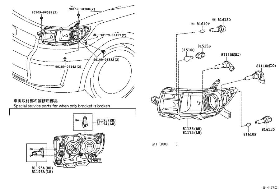 Scion XB Headlight Bracket (Right, Upper). Retainer