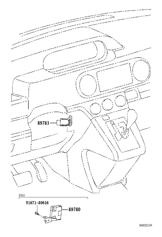 1993 Toyota Corolla Ignition Immobilizer Module