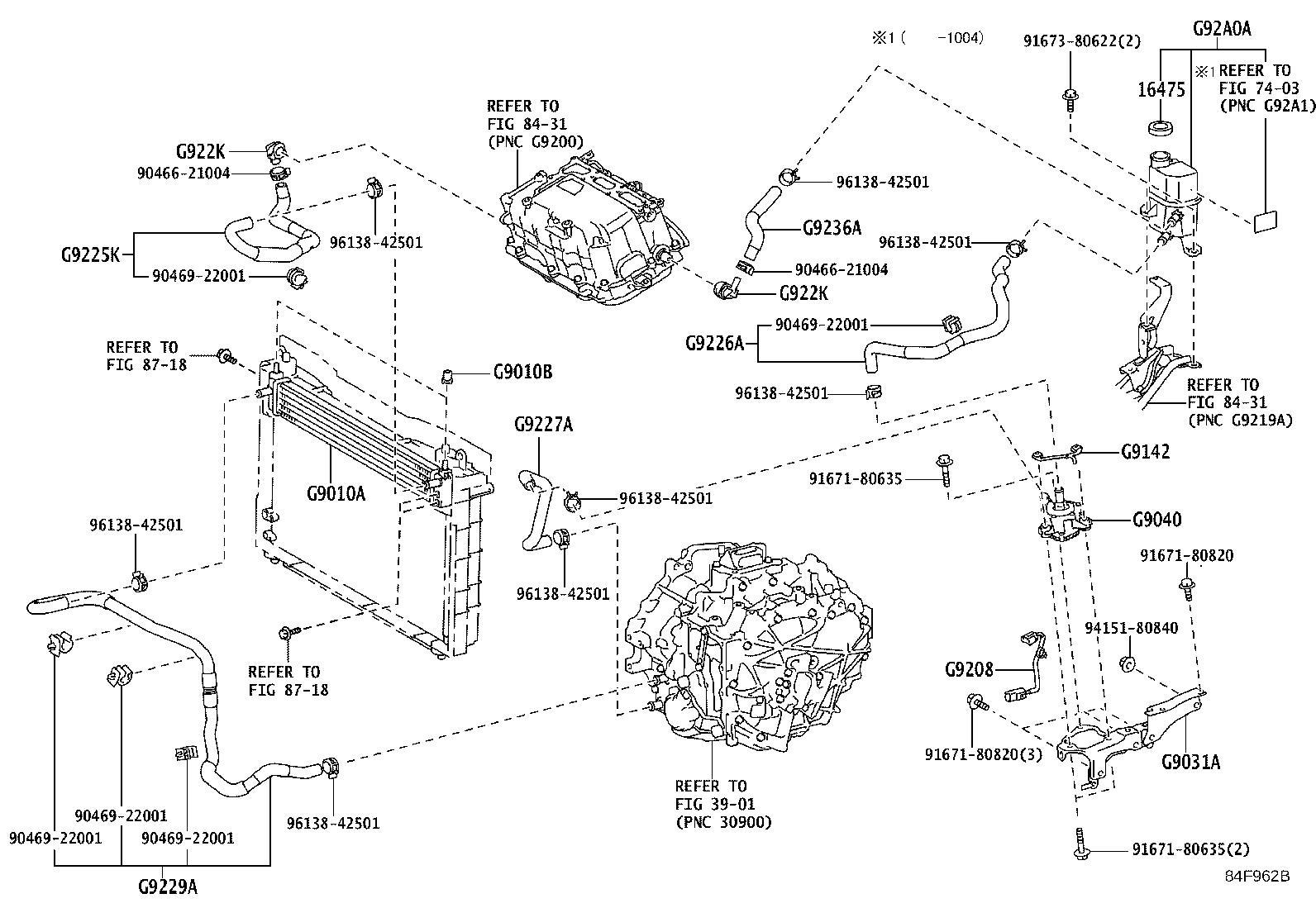 Toyota Prius Drive Motor Inverter Coolant Reservoir Tank