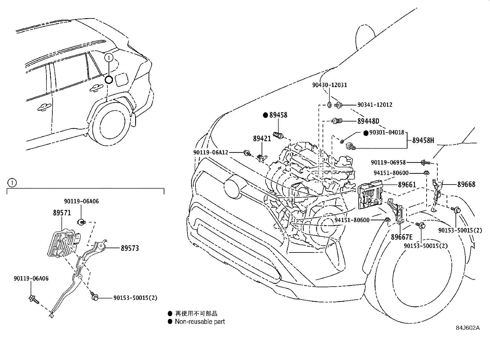 Toyota RAV4 Computer, engine control. Electrical, denso