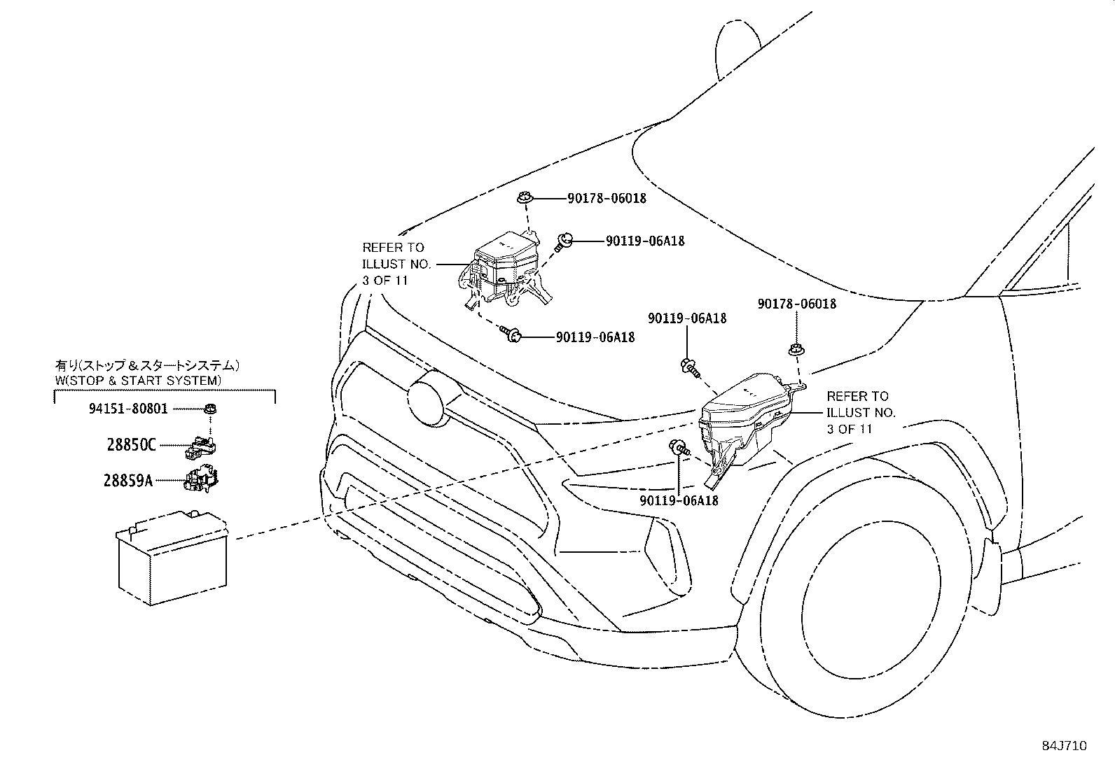 Toyota RAV4 Gage assembly, fuel sender, no. 2. Engine