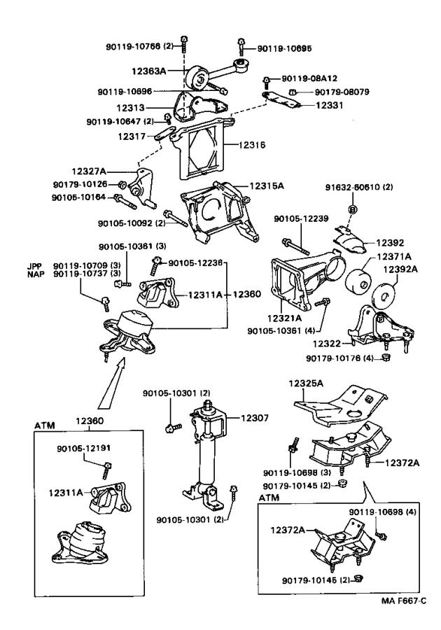 Toyota Camry Engine Support Rod. Rod, Engine MOVING