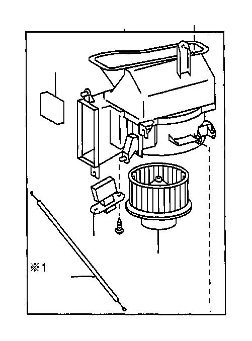 Toyota Camry Hvac blower motor resistor (lower). Manual