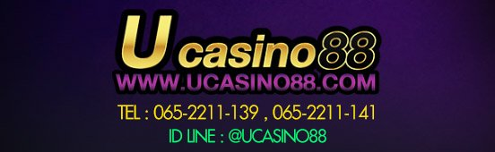 What's in store From Casino Online?