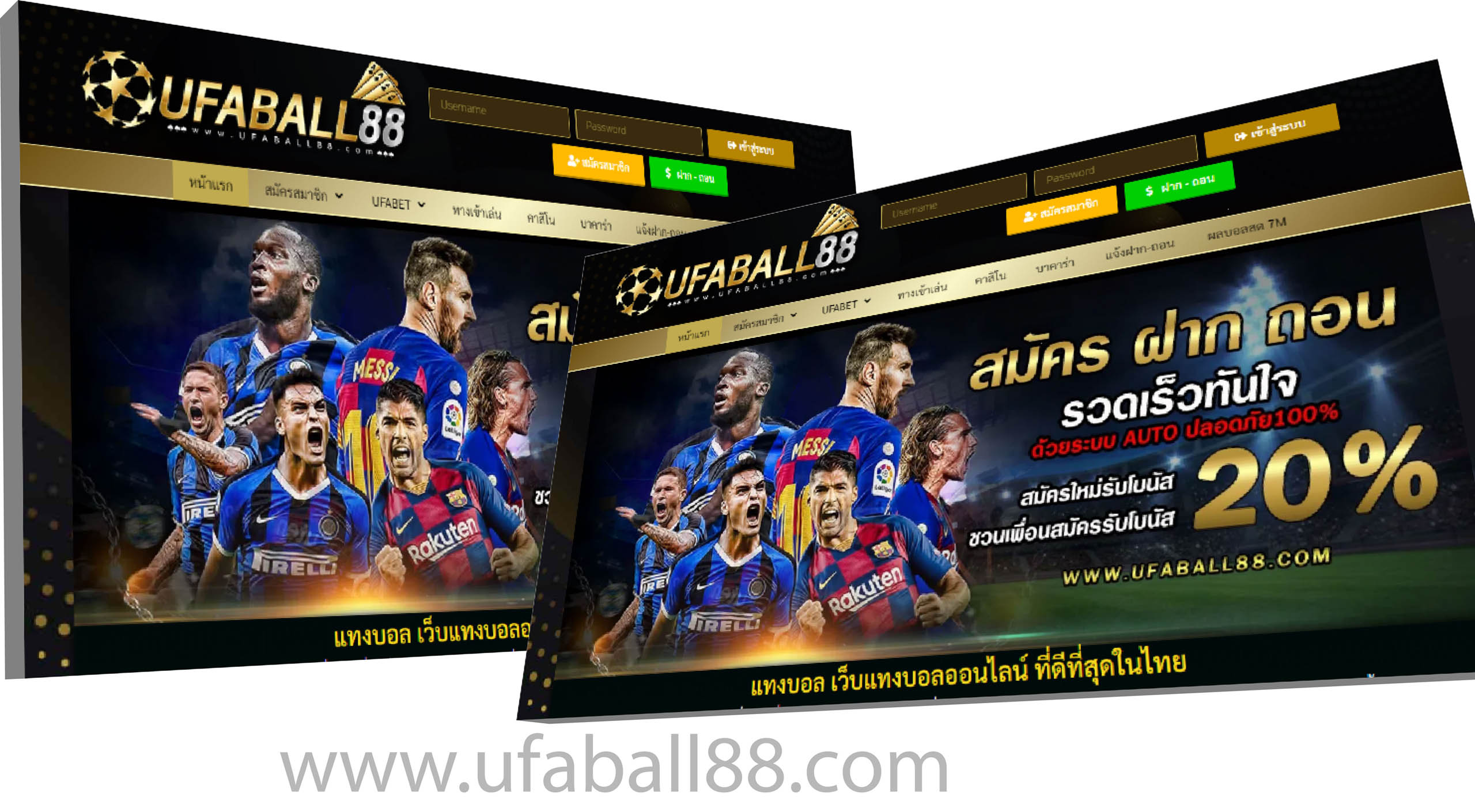 Why You Should Start Playing Football Betting With Ufaball88