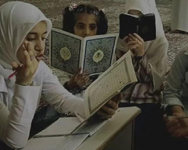 quran online study Learn the Quran memorization