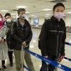 Iran officially confirms it's first two cases of the deadly Coronavirus.