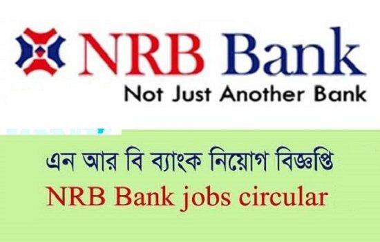 NRB Bank Job Circular 2018