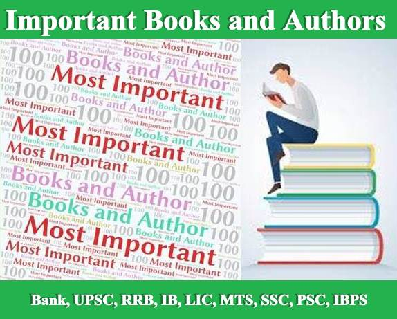 List of Most Important Books and Authors for  Competitive   pdf Download
