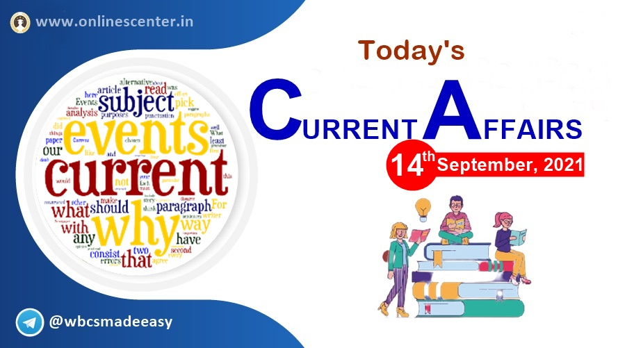 Current Affairs today- 14th September | download free pdf
