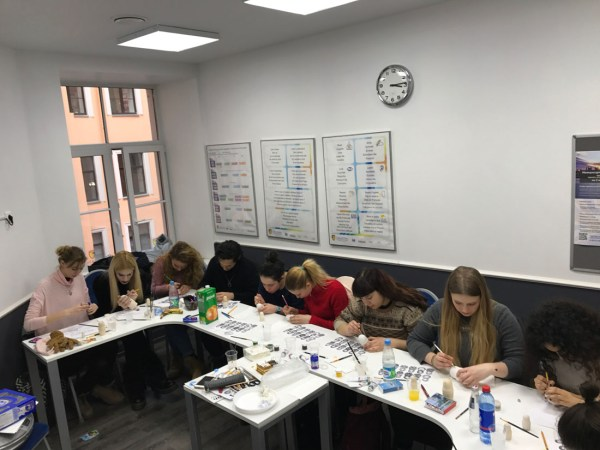 Russian language course online
