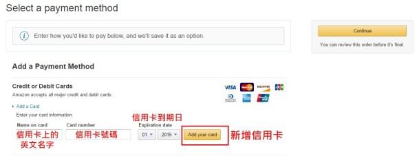 Amazon-buy-12(new2)