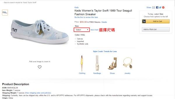 Amazon-buy-1(new)