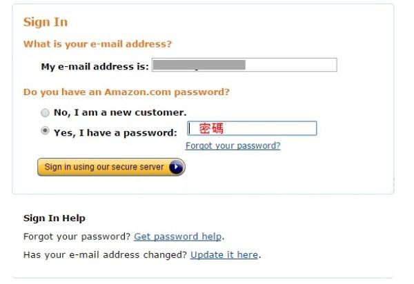 Amazon-buy-4(new2)