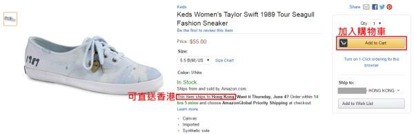 Amazon-buy-7(new)
